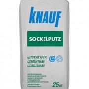 КНАУФ-Зокельпутц