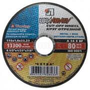 Диск 115x1,0x22 мм отрезной по металлу - Абразивный круг Луга