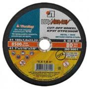 Диск 180x2,5x22 мм отрезной по металлу - Абразивный круг Луга