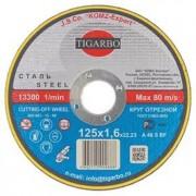 Диск 125x1,6x22 мм отрезной по металлу - Абразивный круг Тигарбо